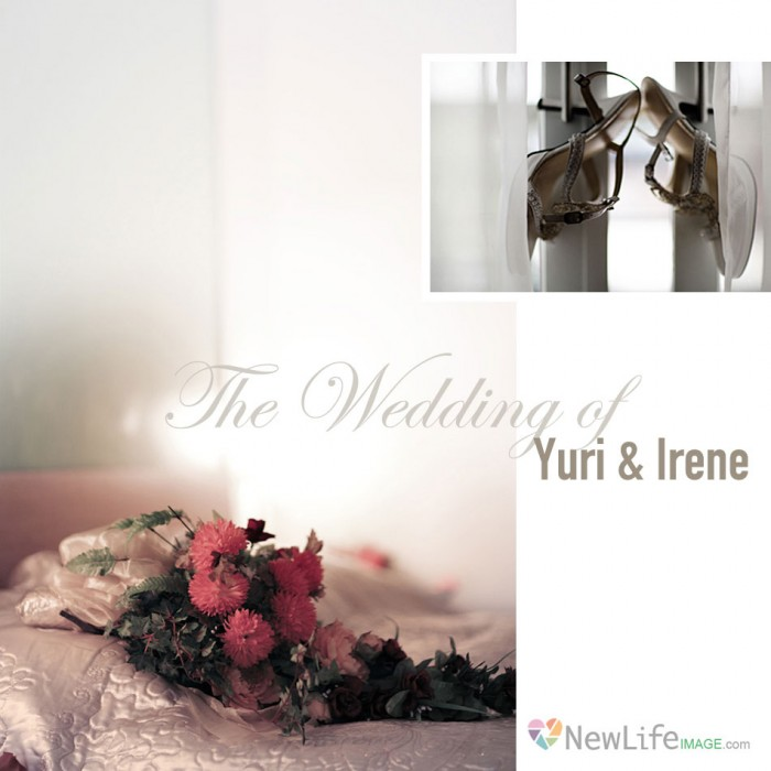 Liputan Wedding Yuri Irene 1